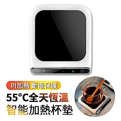 ANTIAN 智能恆溫加熱杯墊 三檔調溫 USB觸控式暖杯墊(快)