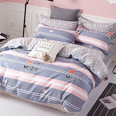 La Lune 台灣製100%40支精梳純棉雙人床包枕套三件組 含霞溪畔
