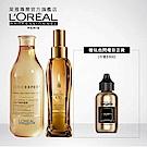 L'OREAL 萊雅專業 保濕持色懶人保養洗護組(洗髮精300ml+髮油100ml)