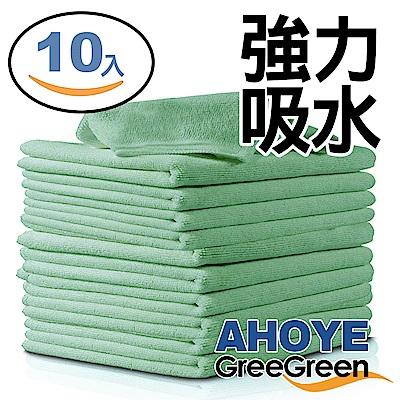 GREEGREEN 強力吸水廚房抹布 25*25cm 10入組(綠色)