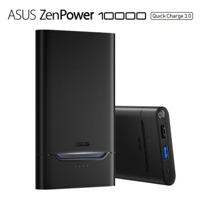 ASUS ZenPower 10000mAh Quick Charge 3.0 行動電源