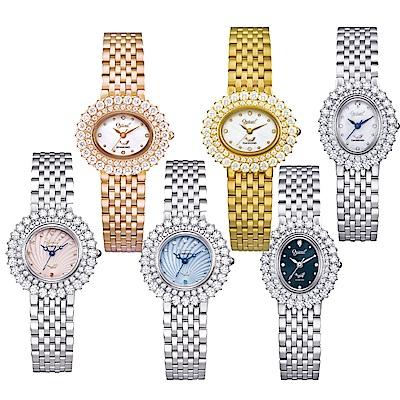 (領券再折660)Ogival愛其華 薔薇系列璀璨時尚真鑽腕錶-多色任選