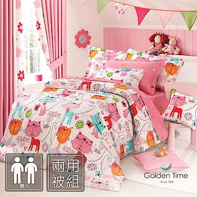 GOLDEN-TIME-貓咪的都會生活-精梳棉-雙人四件式兩用被床包組