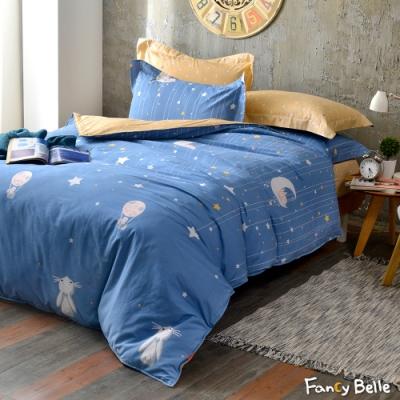 義大利Fancy Belle 星空寶貝 加大夜光棉防蹣抗菌吸濕排汗兩用被床包組