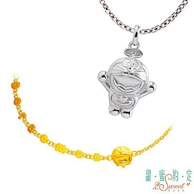 甜蜜約定 Doraemon 飛翔哆啦A夢純銀墜子+歡樂黃金手鍊