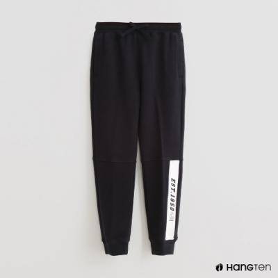 Hang Ten - 童裝 - 腰部縮緊綁帶縮口休閒長褲 - 藍