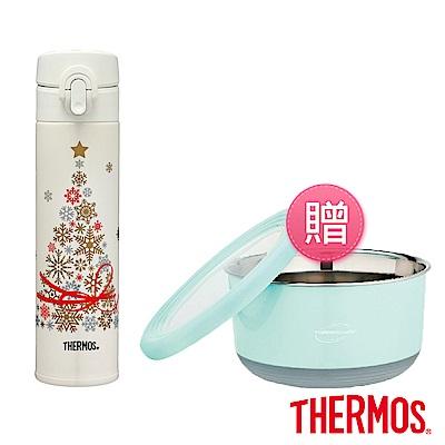 THERMOS膳魔師雪花聖誕樹超輕量不鏽鋼真空保溫瓶0.4L