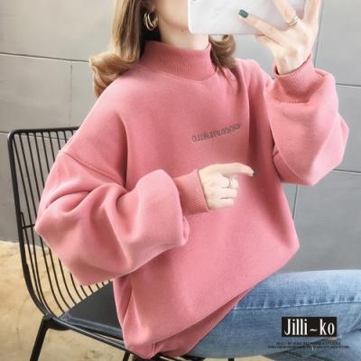 JILLI-KO 百搭寬鬆版內刷毛字母大學T- 粉色