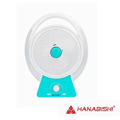 HANABISHI充電電扇HFN-0800