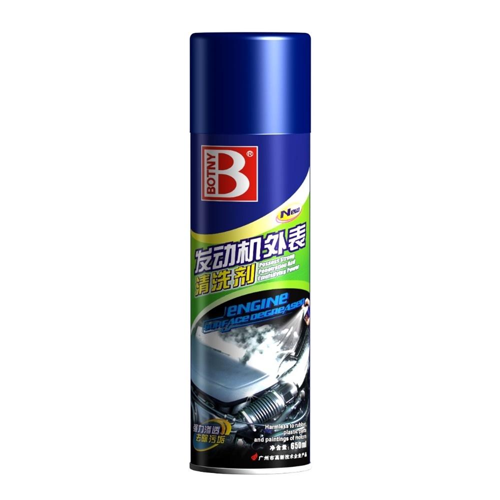 BOTNY汽車/工業】引擎外表/工業機器表面 清洗劑650ML 發電機 機械 清洗 除油