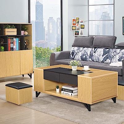 D&T 德泰傢俱 WEDA清水風格功能大茶几(附凳子2張) -130x70x52cm