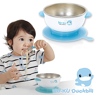 KU.KU酷咕鴨-304不鏽鋼隔熱吸盤碗-藍/粉