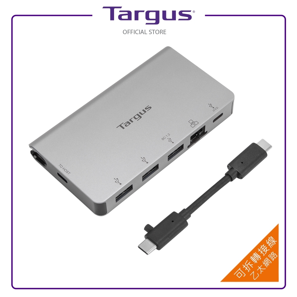 Targus USB-C 4K 網路端口 100W Hub多功能轉換器 - ACA951AP