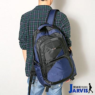 Jarvis賈維斯 側背包 休閒隨身包-風遊-8847