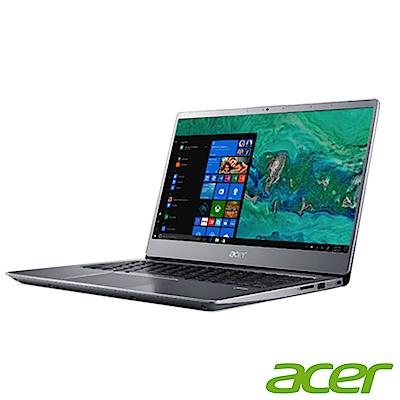 Acer S40-10-56QB 14吋筆電(i5-8250U/4G/512G/銀