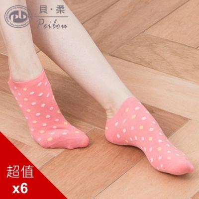 貝柔精梳棉船襪-俏皮點點(6雙組)