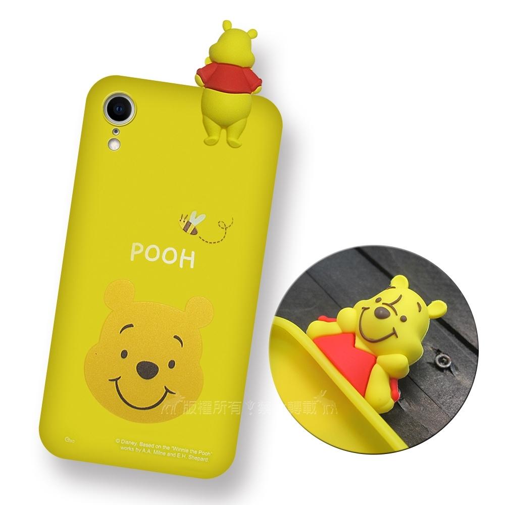 迪士尼授權正版 iPhone XR 6.1吋 趴姿公仔手機殼 親膚軟殼(維尼)