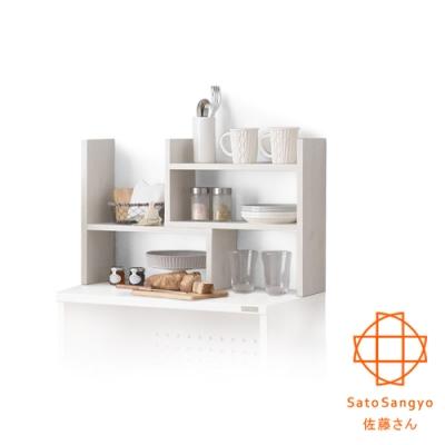 Sato-LUFFY映日浮光伸縮桌上架‧幅40~73cm