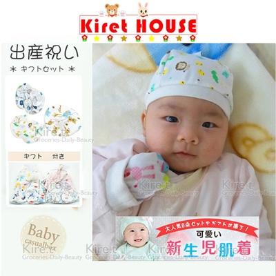 Kiret 嬰兒帽子 護手套 襪套 新生兒滿月禮物 6件組(顏色隨機)