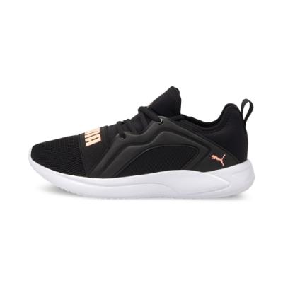 【PUMA官方旗艦】Resolve Street Wn s 慢跑運動鞋 女性 19507501