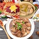 蔥阿伯嚴選 買就送 鍋鍋饞‧東北酸白菜鍋+部隊鍋+南洋肉骨茶,加贈三杯雞X3包(共6包)