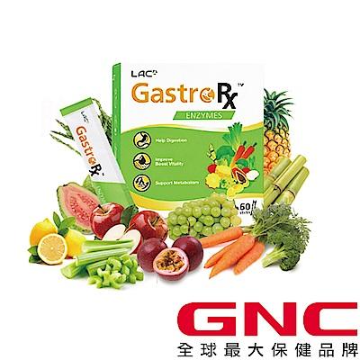 GNC健安喜 體內環保 LAC蔬果酵素精華 60包/盒+2入體驗包
