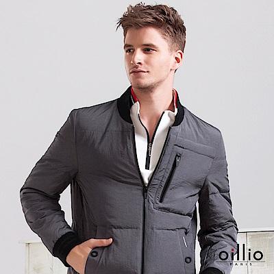 歐洲貴族 oillio 飛行羽絨夾克 修身外套 防水拉鍊 灰色