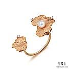 點睛品 遇見系列 18K玫瑰金葡萄葉珍珠戒指