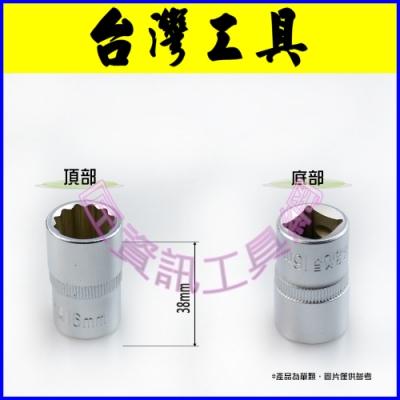 良匠工具 台灣製造 4分(1/2 ) 內12角 16mm全霧/霧面 手動 短套筒