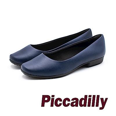 Piccadilly 修飾腳背 革質直套極簡休閒女鞋- 藍 (另有黑)