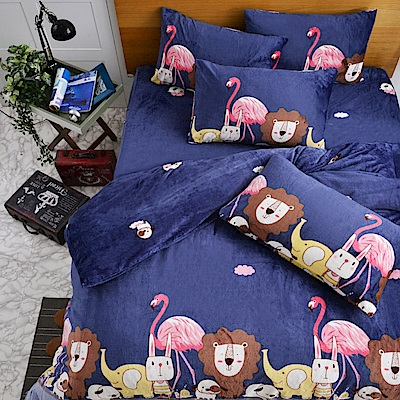 Grace Life 動物世界 雙人法蘭絨被套床包四件組
