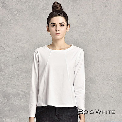 Bois White- 雙車線棉質上衣-白