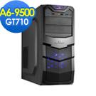 微星A320平台[星羽劍客]A6雙核GT710獨顯SSD電玩機