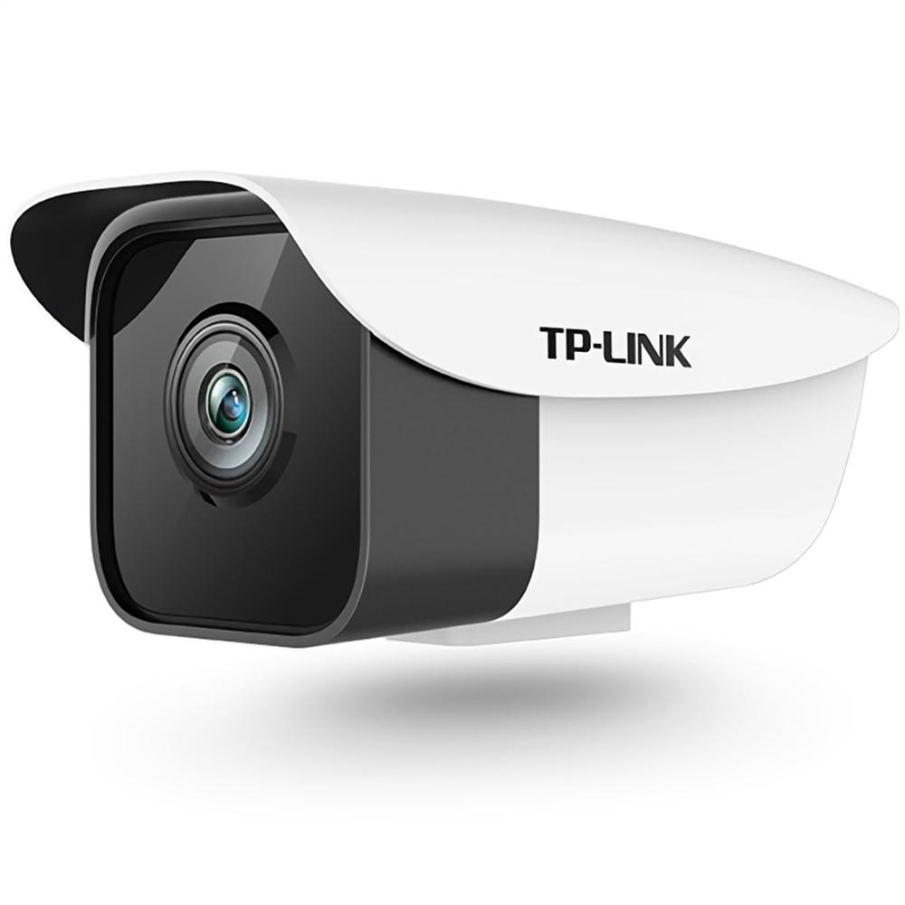 H.265 200萬紅外四燈網絡攝像機  TL-IPC528K