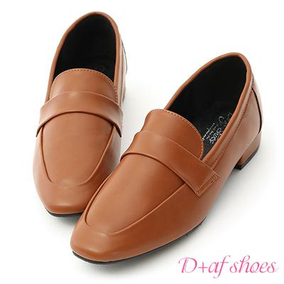 D+AF 質感印象.簡約方頭低跟樂福鞋*棕