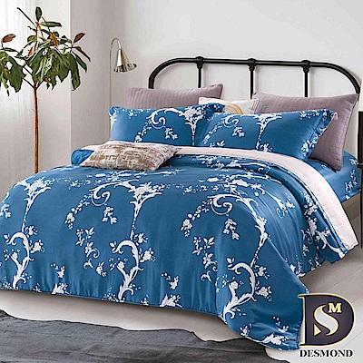 DESMOND 特大60支天絲八件式床罩組 樊歌 100%TENCEL