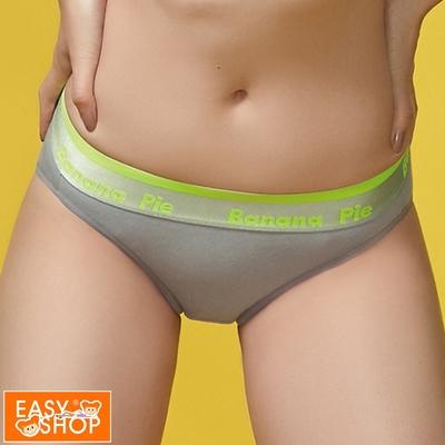 EASY SHOP-Banana Pie-傲蕉派-低腰三角內褲-代表中性的灰色