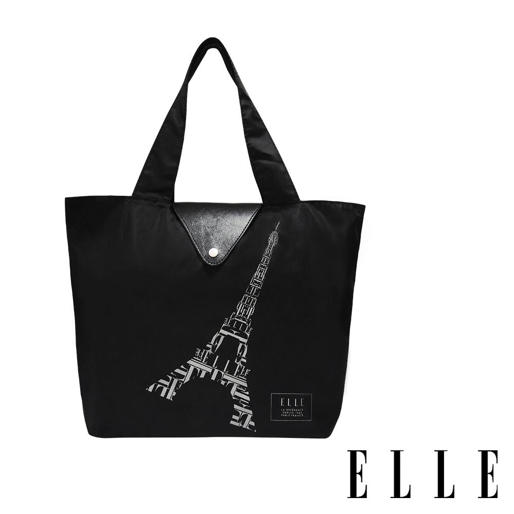 【限時搶】ELLE 鐵塔插畫環保摺疊購物袋- 經典黑