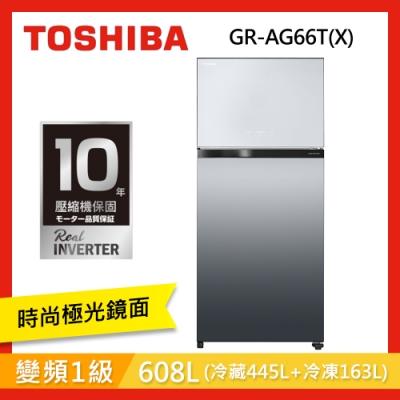 東芝 608L 1級能效變頻雙門 抗菌鮮凍鏡面冰箱