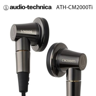 鐵三角ATH-CM2000Ti 平頭型耳塞式耳機