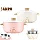 【SAMPO 聲寶】三公升日式多功能料理鍋蒸籠組TQ-B19301CL product thumbnail 1