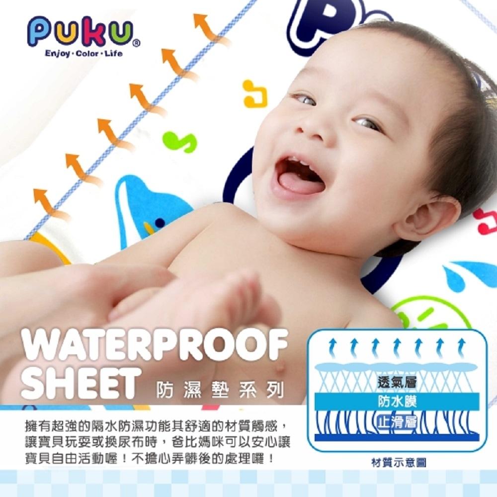 嬰幼兒防濕墊