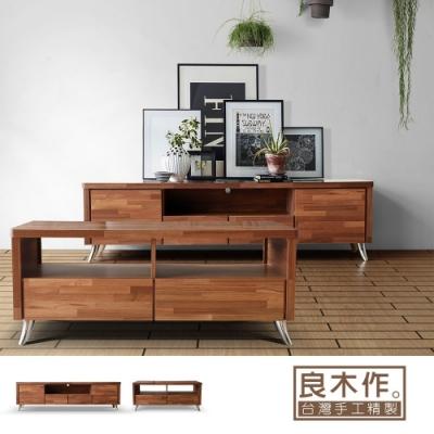 良木作-wd072北歐亞羅6尺電視櫃+4尺茶几桌180x40x50cm