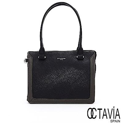 OCTAVIA 8 - 爆漿方塊酥 可折式尼龍收納 D.J.托特包 - 芝麻黑