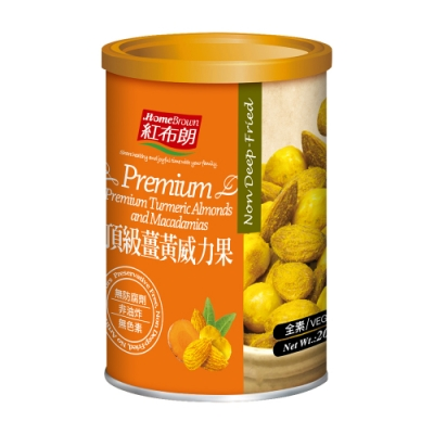 紅布朗 頂級薑黃威力果(200g)