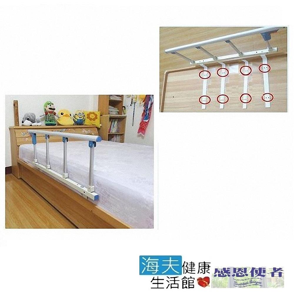 床邊 兒童 安全護欄 起身扶手 附4支固定支架 (護欄+起身扶手型)