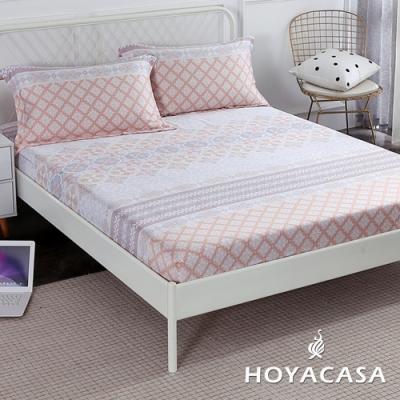 HOYACASA紐約風情 加大親膚極潤天絲床包枕套三件組