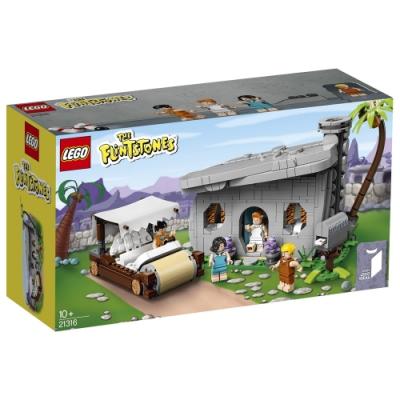 樂高LEGO IDEAS 系列 - LT21316 摩登原始人