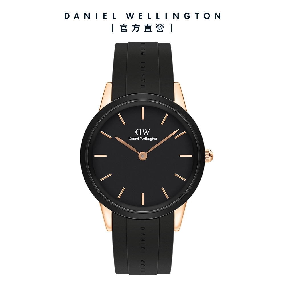 【Daniel Wellington】官方直營Iconic Motion 40mm 躍動黑膠腕錶 玫瑰金框 DW手錶