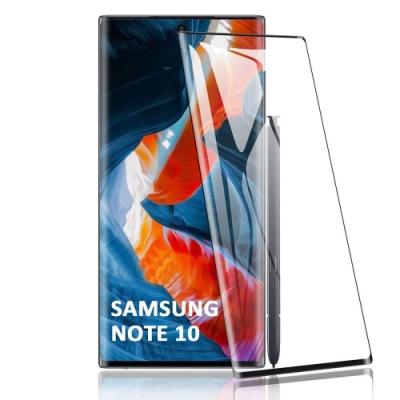 透明殼專家SAMSUNG NOTE10+滿版熱彎曲3D膜2枚入